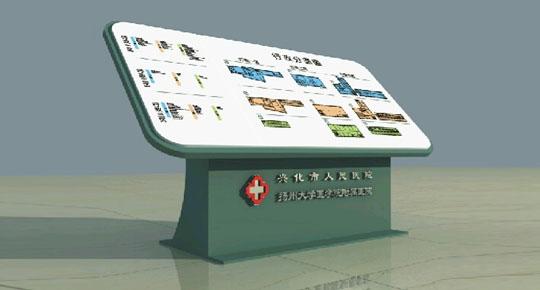医疗机构导向标识 / 兴化市人民医院图片